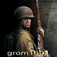 grom1601