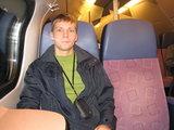 Дмитрий198...