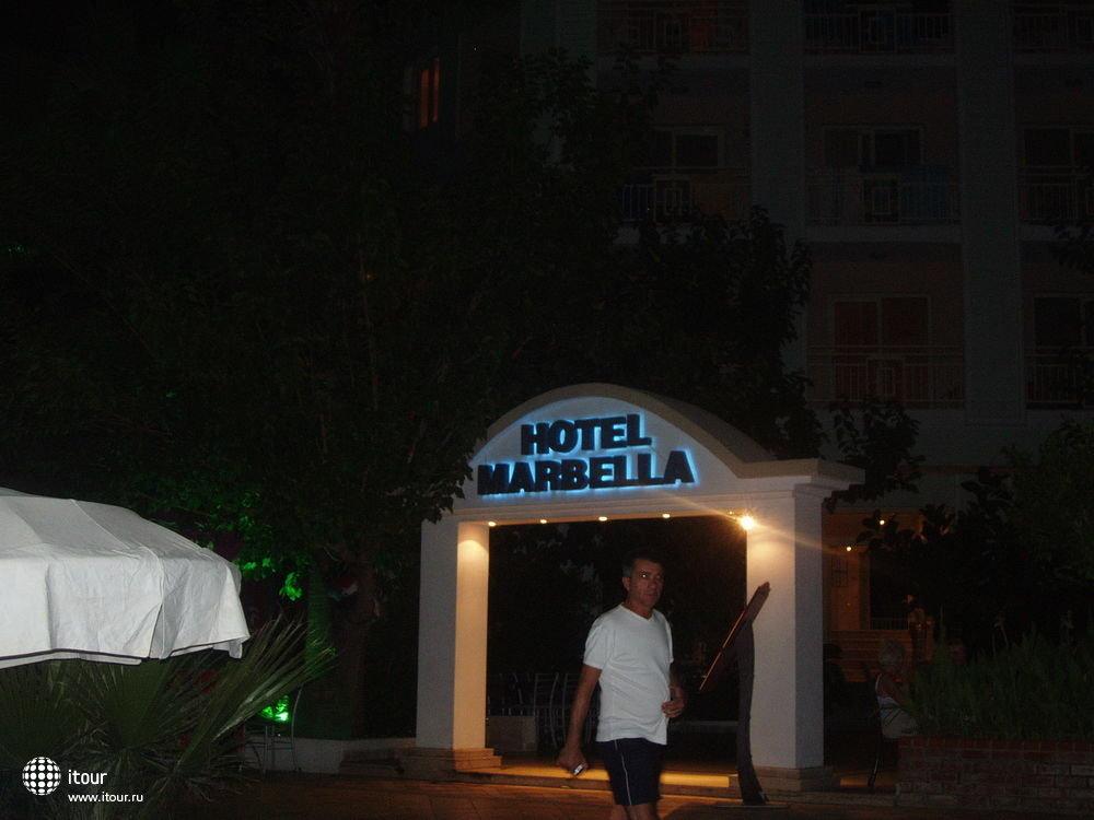 MARBELLA, Турция