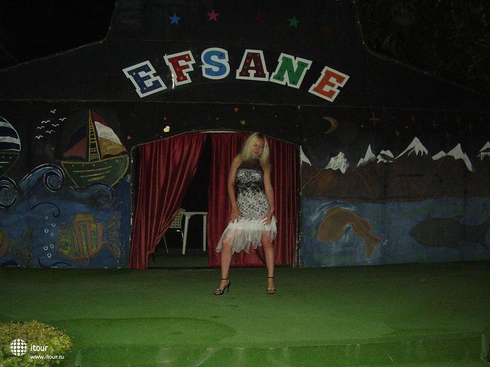 EFSANE, Турция