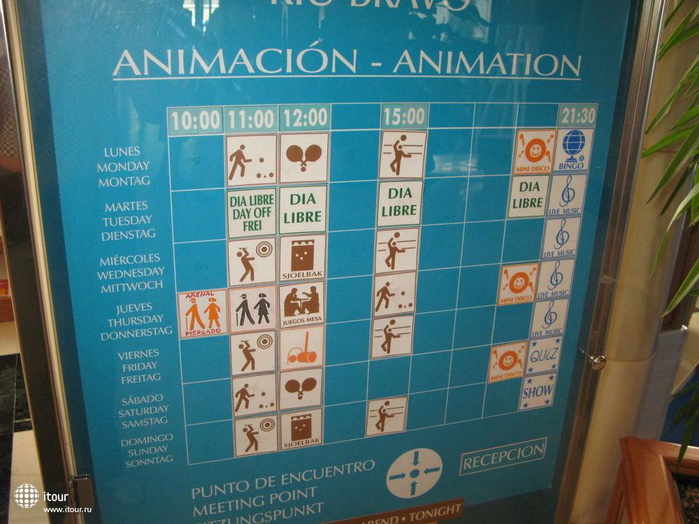 расписание анимации, RIU BRAVO, Испания