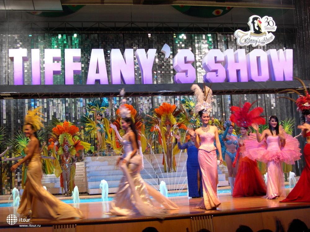 Tiffany\'s Show