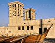 Дом шейха Сайда аль-Мактума