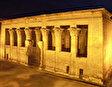 Храм Хнума в Эсне