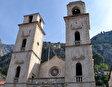 Кафедральный Собор св. Трифона