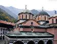 Монастырь Рила