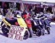 Аренда мотоциклов, велосипедов, скутеров