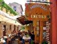 Ресторан – Таверна и Комнаты отдыха ENETIKON