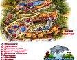Мундомар зоопарк морских и экзотических животных в Бенидорме