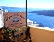 Ресторан Archipelagos