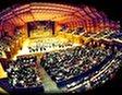 Афинский Концертный зал или «Мегарон»
