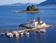 Pontikonissi или Мышиный остров