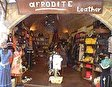 Магазин AFRODITE LEATHER