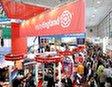 Крупнейшая выставка в индустрии туризма ITB