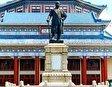 Мемориальный дворец Сунь Ятсена
