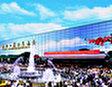 Выставочный комплекс Люхуа