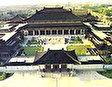 Музей провинции Шэньси