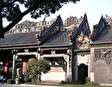Храмы Гуанчжоу