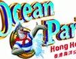 Океанографический Парк Гонконга