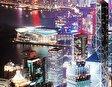 Гонконгский Центр Конвенций и Выставок