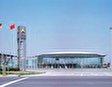 Шанхайский Выставочный Комплекс SNIEC