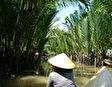 Южный Вьетнам