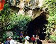 Пагода Тамзао и пещера Нитхань