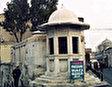 Гробница и фонтан Мимара Синана