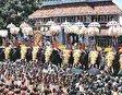 Праздник Триссур Пурам