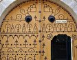 Музей Дар Эссид