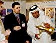 Арабская культура