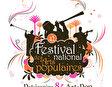 Фестиваль  Народного Искусства