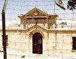 Музей узников подполья