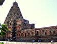 Брихадешвара