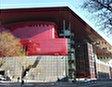 Национальный музей «Центр искусств имени королевы Софии»