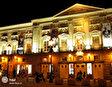 Площадь Санта Ана