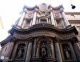 Церковь Сан-Карло алле Куатро Фонтане