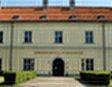 Археологический музей Варшавы