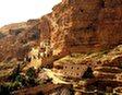 Посещение Монастырей Иудейской пустыни