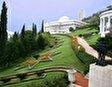 Всемирный Центр религии Бахаи