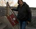 Китай, февраль 2009