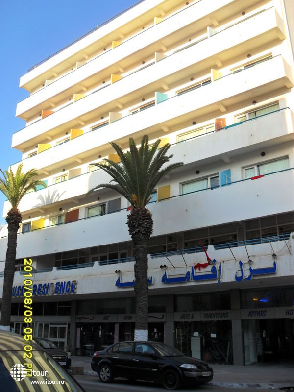 sousse-residence-157650