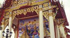 Пхра Нанг Санг
