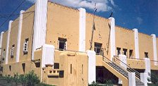 Исторический музей 26 июля