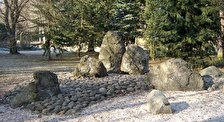 японский «Сад камней»