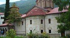 Монастырь Бачково