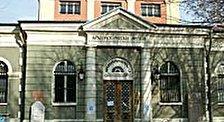 Археологический музей в Пловдиве