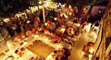 Кюба бар