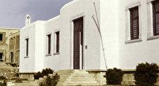 Археологический музей Миконоса