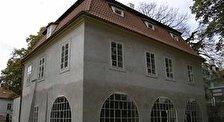 Дом Добровского